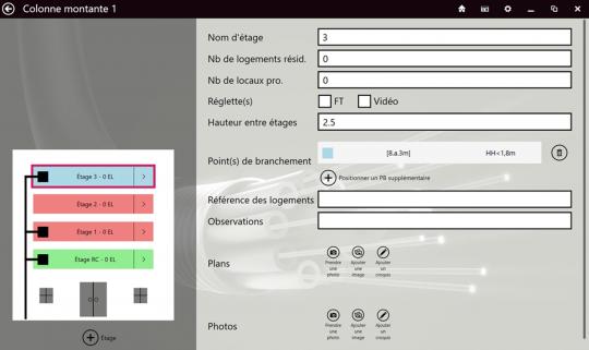 Vue du déploiement vertical, la fonctionnalité FiberScript dédiée à la saisie des fiches immeubles